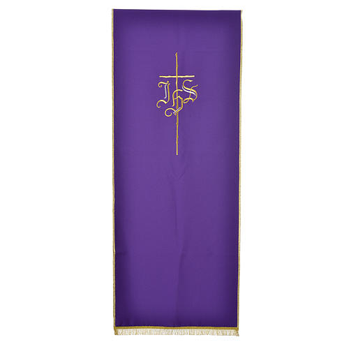 Pulpit cover with IHS and cross, polyester 2