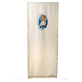 STOCK Jubilee lectern cover, Pope Francis, Latin writing s1