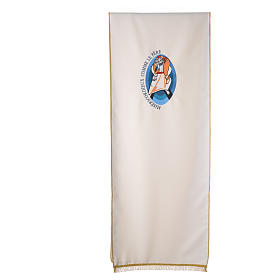 STOCK Voile lutrin Jubilé Miséricorde inscription FRANÇAIS polyester s3