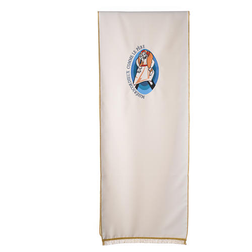 STOCK Voile lutrin Jubilé Miséricorde inscription FRANÇAIS polyester 3