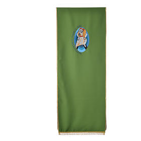 STOCK Jubilee lectern cover with FRENCH machine embroided logo s1