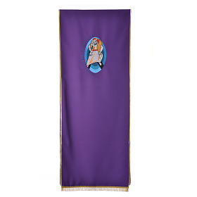 STOCK Jubilee lectern cover with FRENCH machine embroided logo s4