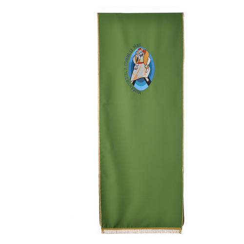 STOCK Jubilee lectern cover with FRENCH machine embroided logo 1