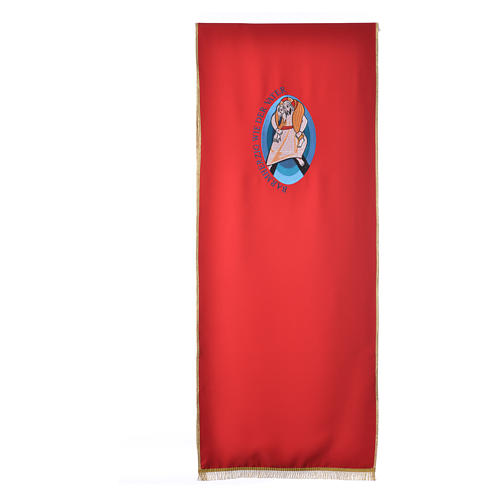 STOCK Jubilee lectern cover with GERMAN machine embroided logo 2
