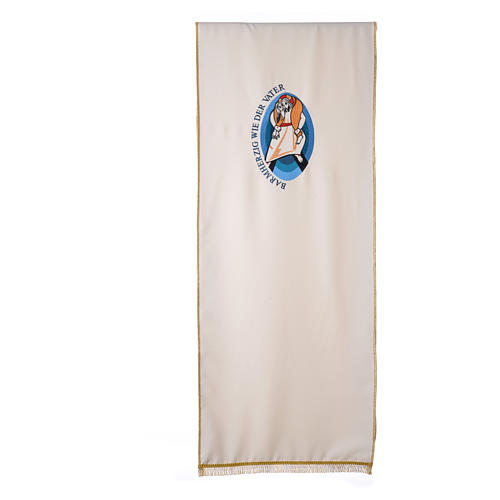 STOCK Jubilee lectern cover with GERMAN machine embroided logo 3