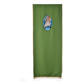 STOCK Voile lutrin Jubilé Miséricorde inscription ALLEMAND polyester s1