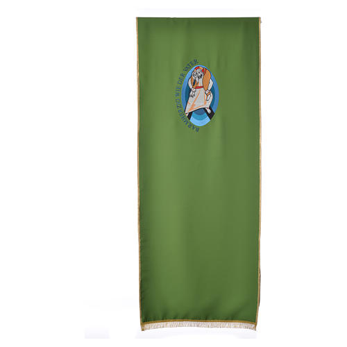 STOCK Jubilee lectern cover with GERMAN machine embroided logo 1