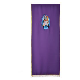 STOCK Jubilee lectern cover with ENGLISH machine embroided logo s4
