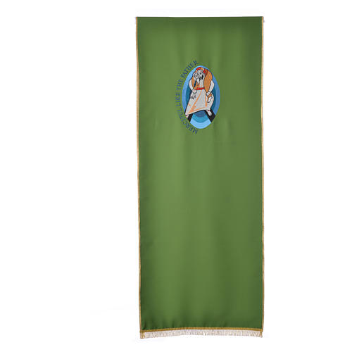 STOCK Jubilee lectern cover with ENGLISH machine embroided logo 1