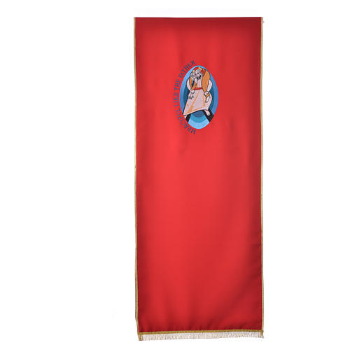 STOCK Jubilee lectern cover with ENGLISH machine embroided logo 2