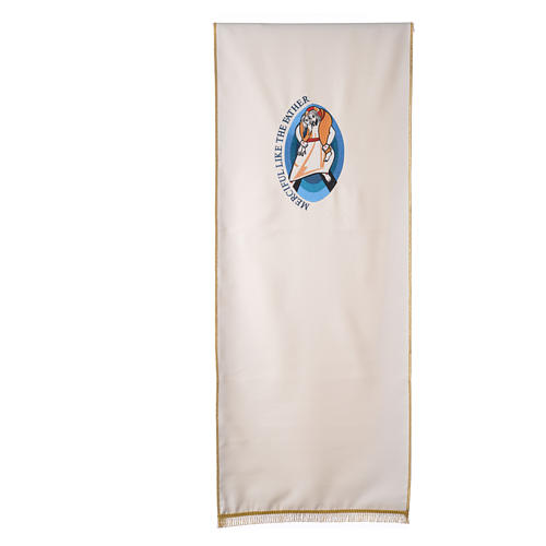 STOCK Jubilee lectern cover with ENGLISH machine embroided logo 3