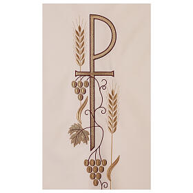Coprileggio spighe foglia uva simbolo P s2