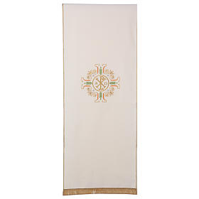 Lectern Cover with cross, PAX, Alpha and Omega symbols s1