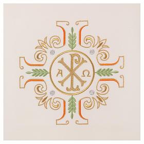 Coprileggio croce simbolo PAX Alfa e Omega s2