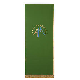 Marian pulpit cover, 4 liturgical colors s4