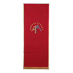 Marian pulpit cover, 4 liturgical colors s5