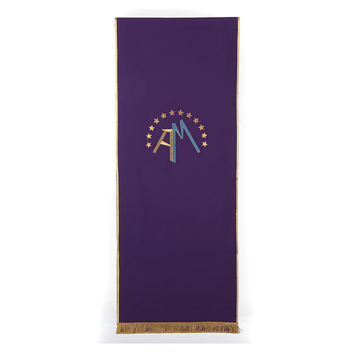 Marian pulpit cover, 4 liturgical colors 7