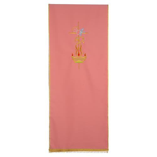 Rose Lectern Cover in polyester, cross, Alpha Omega, flames 1