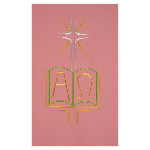 Coprileggio rosa 100% poliestere libro alfa e omega 2