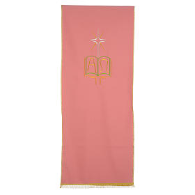 Rose pulpit cover in polyester with book Alpha and Omega s1