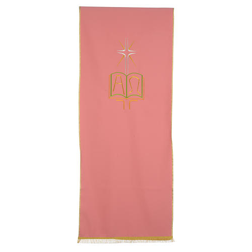 Rose pulpit cover in polyester with book Alpha and Omega 1