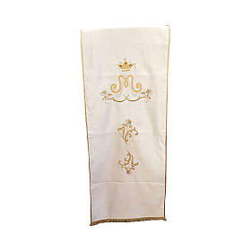 Marian lectern cover ivory cotton satin s1
