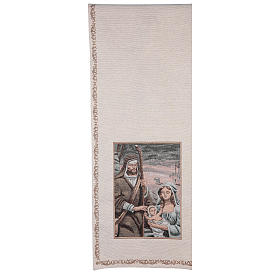 Voile de lutrin Nativité décorations fil doré coton lurex couleur ivoire s4