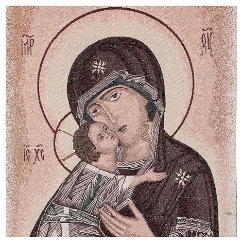 Paño de atril fondo marfil Virgen de la Ternura 2
