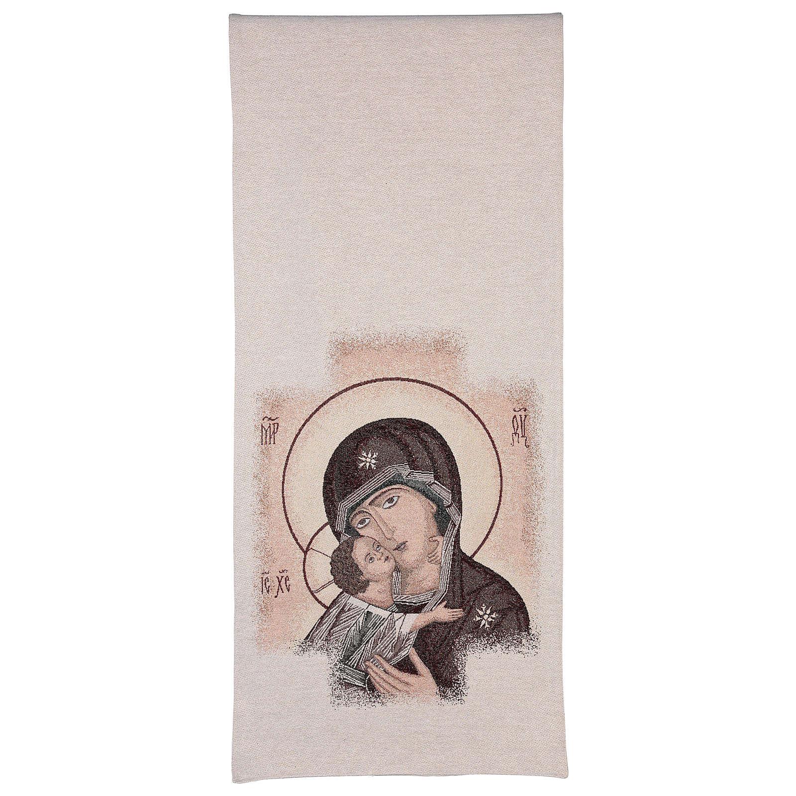 Voile de lutrin fond couleur ivoire Vierge de Tendresse 4