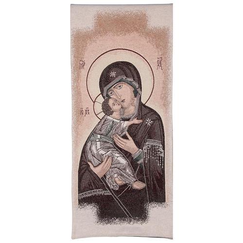 Voile de lutrin fond couleur ivoire Vierge de Tendresse 1