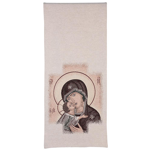 Voile de lutrin fond couleur ivoire Vierge de Tendresse 3