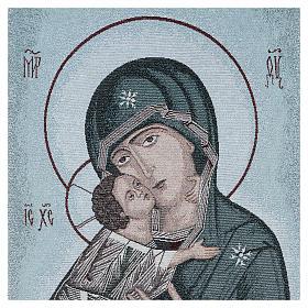 Coprileggio Madonna della Tenerezza sfondo azzurro s2