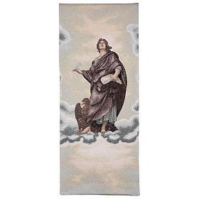 Voile de lutrin Saint Jean Évangéliste couleur ivoire lurex s1