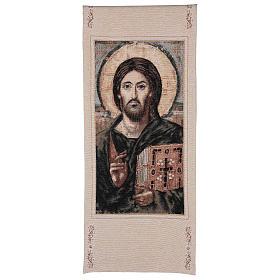 Voile de lutrin Christ Pantocrator coton lurex couleur ivoire s1