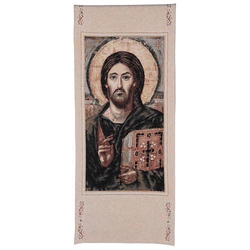 Voile de lutrin Christ Pantocrator coton lurex couleur ivoire 1