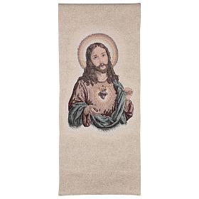 Voile de lutrin broderie Sacré-Coeur de Jésus sur fond couleur ivoire et fils dorés s1