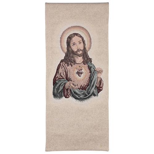 Voile de lutrin broderie Sacré-Coeur de Jésus sur fond couleur ivoire et fils dorés 1