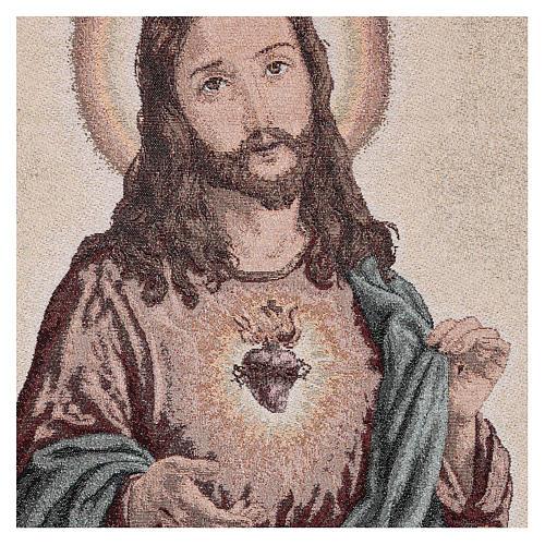 Voile de lutrin broderie Sacré-Coeur de Jésus sur fond couleur ivoire et fils dorés 2