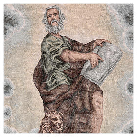 Paño de atril San Marco Evangelista con león alado marfil s2