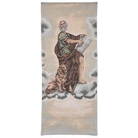 Voile de lutrin Saint Marc Évangéliste avec lion ailé couleur ivoire s1