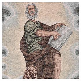 Voile de lutrin Saint Marc Évangéliste avec lion ailé couleur ivoire s2