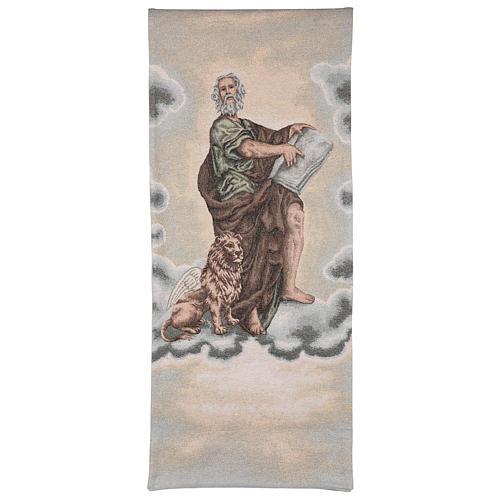 Voile de lutrin Saint Marc Évangéliste avec lion ailé couleur ivoire 1
