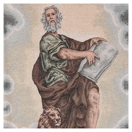Voile de lutrin Saint Marc Évangéliste avec lion ailé couleur ivoire 2