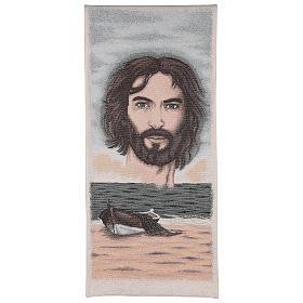 Paño de atril vocación y rostro de Jesús algodón lurex marfil s1