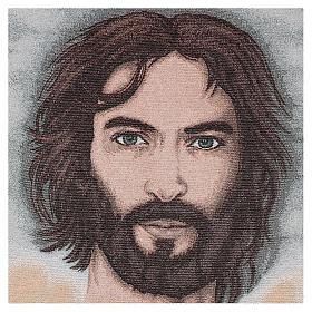 Voile de lutrin vocation et visage de Jésus coton lurex couleur ivoire s2