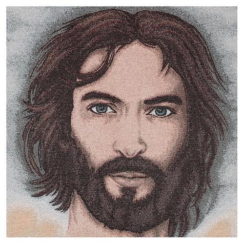 Voile de lutrin vocation et visage de Jésus coton lurex couleur ivoire 2