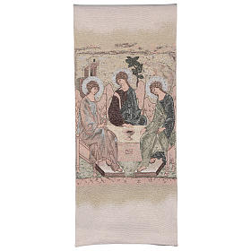 Voile de lutrin Trinité de Roublev brodé sur tissu couleur ivoire s1