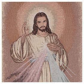 Coprileggio Gesù misericordioso color avorio s2