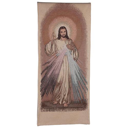 Coprileggio Gesù misericordioso color avorio 1
