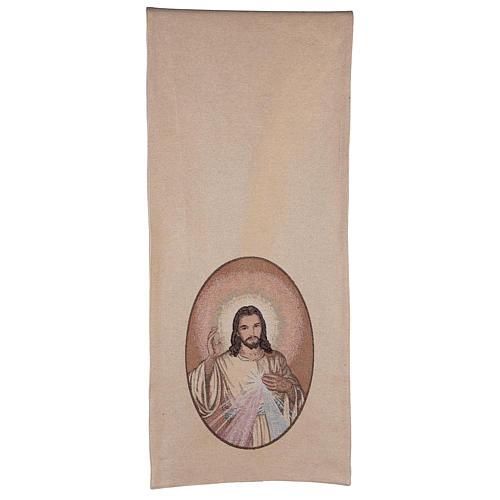Coprileggio Gesù misericordioso color avorio 3